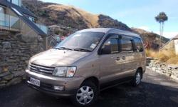 For sale: Grey/Gold 1996 Toyota Townace Noah Royal